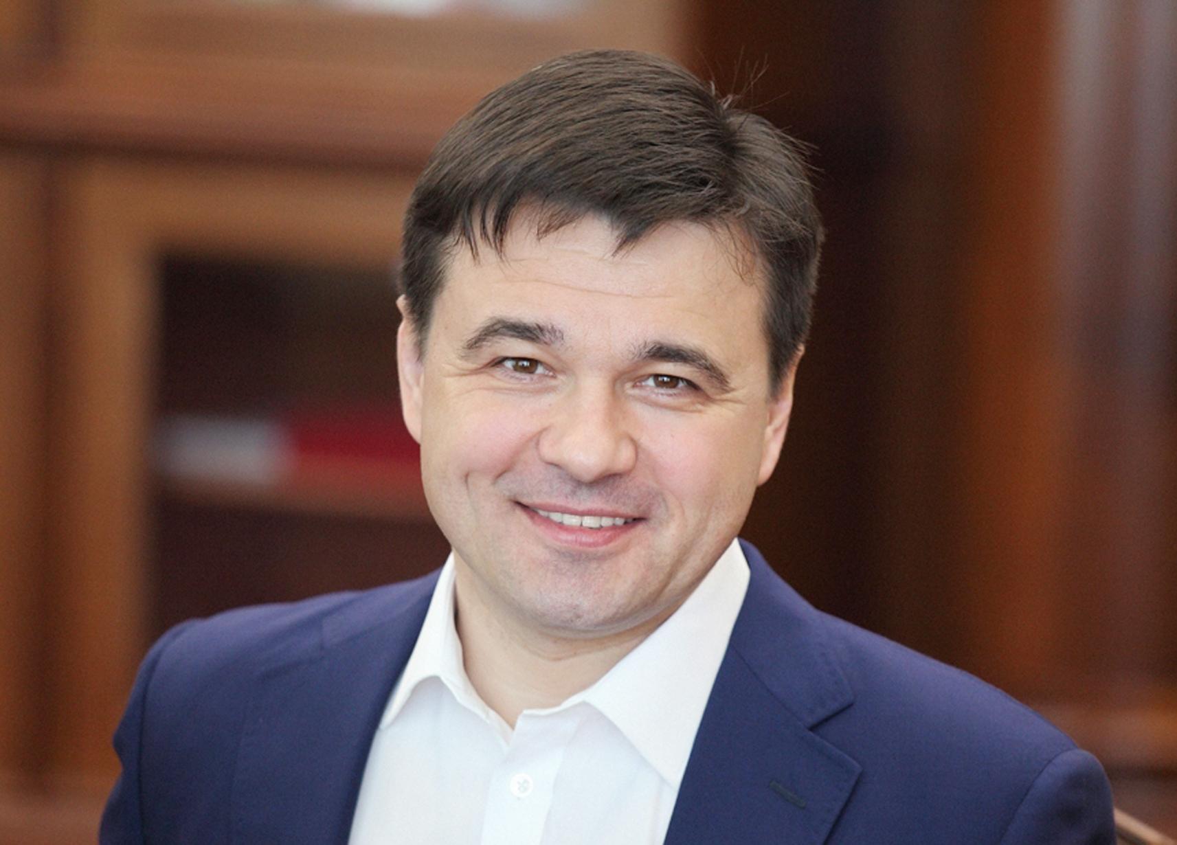 Поздравление губернатора воробьева